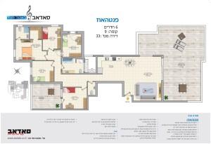 ehudManor_penthouse_6rooms_33